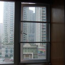 龙华隐形防蚊纱窗供应商图片