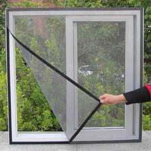 罗湖防蚊纱窗定做安装厂家图片