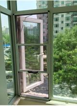 宝安防虫防蚊纱窗定制安装厂家图片