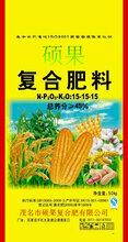 硫酸鉀復合肥廠家代理復合肥料25-12-8圖片