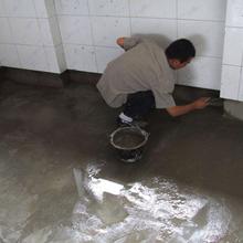杭州蕭山區防水工程價格圖片