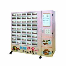 广州自动售卖机价格图片