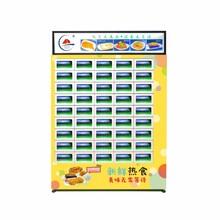 宁波自动售卖机图片