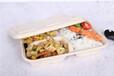嘉興一次性紙漿餐盒價格