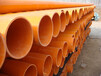 石家莊cpvc高壓電力護套管廠家直銷價格優惠質量保障