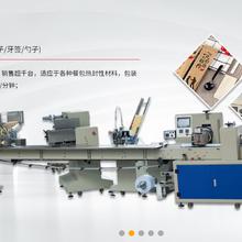 HDZJ-2500纸巾筷子四件套包装机图片