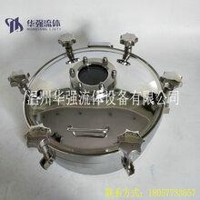 卫生级带视镜压力人孔不锈钢压力人孔法兰视镜人孔图片