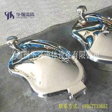卫生级常压人孔扇形人孔不锈钢常压人孔盖图片