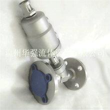 法兰式气动角座阀、卫生级角座阀、不锈钢角座阀、Y型气动角座阀图片