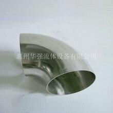 不锈钢卫生级90°弯头90°对焊弯头图片
