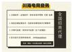 黑龍江拼多多軟件加盟招商拼上拼運營教學