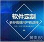 川海網絡拼多多無貨源店群軟件招商啦圖片