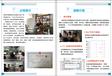 拼多多閑魚無貨源店群軟件拼多多工作室軟件,北京拼多多閑魚店群軟件代理貼牌