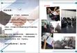 吉林长春拼多多店群软件代理招商店铺运营指导
