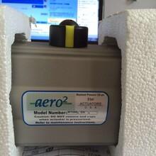 爱诺RT050DA气动执行器