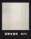 潍坊防静电瓷砖销售图