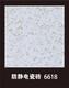 金华防静电瓷砖销售图