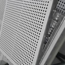 九江铝合金地板供货商图片