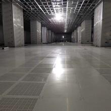 铝合金地板供应商图片