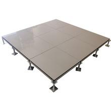 嘉兴陶瓷防静电地板厂家价格图片