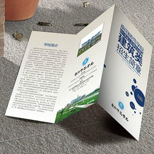 鷹潭廣告海報印刷公司