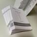 益陽市銅版紙產品說明書印刷廠