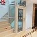 廠家直銷家用電梯簡易升降機液壓別墅電梯閣樓復式二層電梯