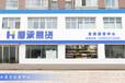河南省厚承易貨公司加盟招收代理