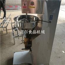 丸子成型机多功能牛肉丸子机不锈钢鸡肉丸子机图片