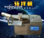 華邦大型斬拌機,北京環保斬拌機制作精良