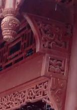 垂花柱吊掛、垂蓮柱、實木吊掛、古建裝飾吊錘、實木吊掛垂花柱圖片