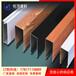 佛山廠家向廣州地區用戶推薦鋁方通,鋁方管,U型鋁方通,鋁天花