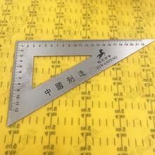 定制不銹鋼三角形量具圖片