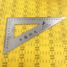 定制不锈钢三角形量具图片