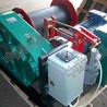 中煤矿用提升绞车液压传动卷扬机防爆慢速电控变频