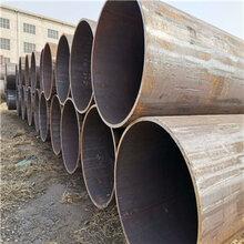 河南自来水工程用直缝钢管大口径直缝钢管图片