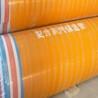 厂家直销保温防腐管直缝钢管螺旋管涂塑钢管