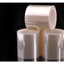 專業液晶面板保護膜廠家