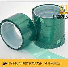 金手指高溫膠帶茶色耐高溫保護絕緣隔熱PET膜工業電子膠帶