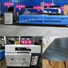 佛山加工巖板工廠專用設備水刀五軸AC大機床4米