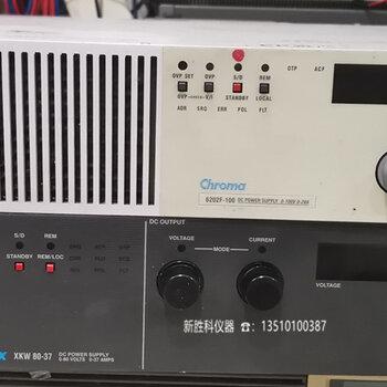 XKW80-37Xantrex索倫森可調開關直流電源0-80V/0-37A
