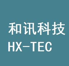 廣州和訊科技有限公司