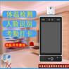 工厂写字楼大堂智能识别门禁访客机过闸带摄像头5.5寸NFC立式4G