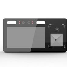 飯堂智能消費機4GWIFIUSB接口按鍵式二次開發圖片
