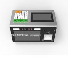 食堂智能消费机二次开发缴费机厂家学校单位收费机图片