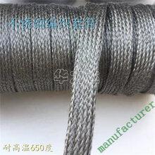 不锈钢高聚套管不锈钢纤维编织带耐高温金属绳不锈钢编织套管图片