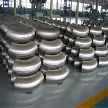 大口径对焊弯头厚壁弯头生产厂家专业加工图片