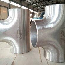 碳钢三通三通管件规格齐全厂优游注册平台直销现货供应图片