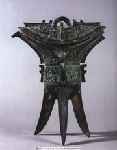 丹东私人老板收购一青铜器个人私下现金收购古玩图片