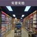 文具店货架超市货架超市货架母婴店货架
